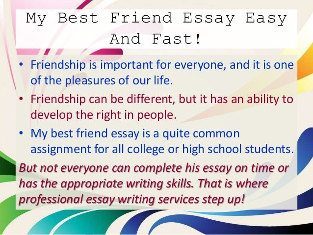 Essay on a good friend