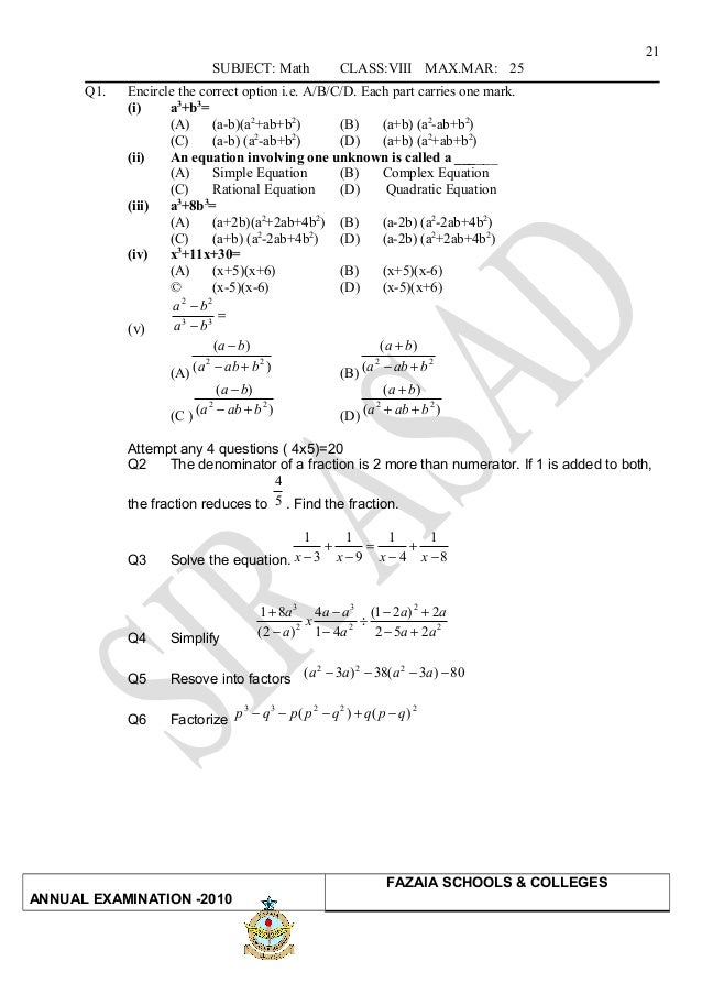 Papers for 8th class , Mcq's for 8th class