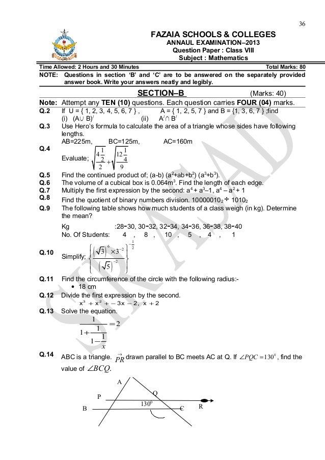Maths 2b model papers intermediate