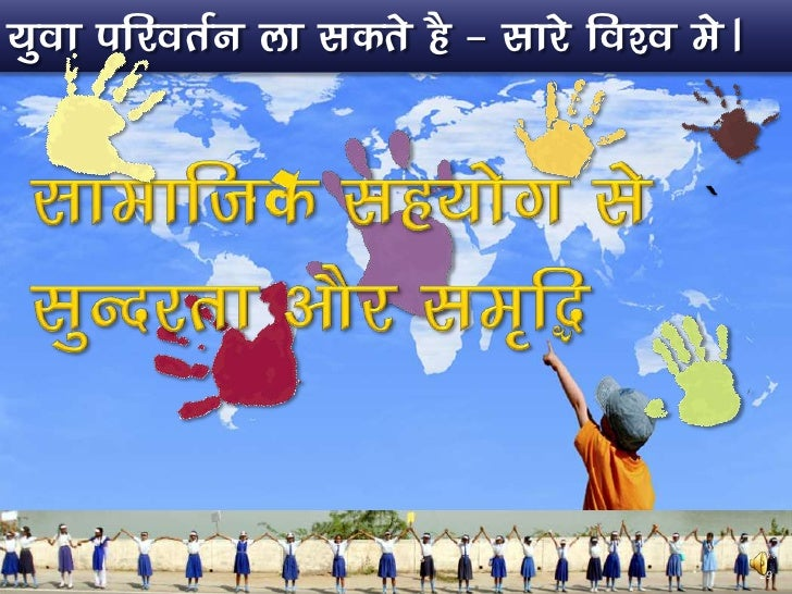 स्वच्छता पर अनमोल विचार Cleanliness Quotes in Hindi