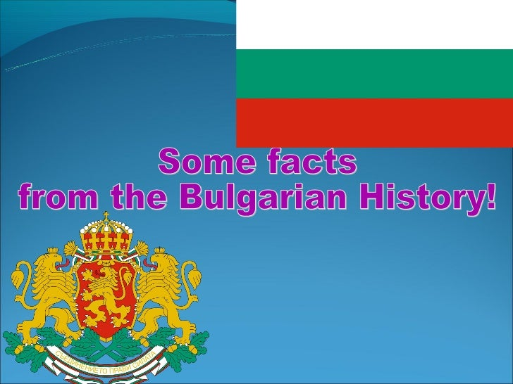 The third son of Kubrat - Asparuh is the founder of the                       Bulgarian state.    In 681 the Bulgarians be...