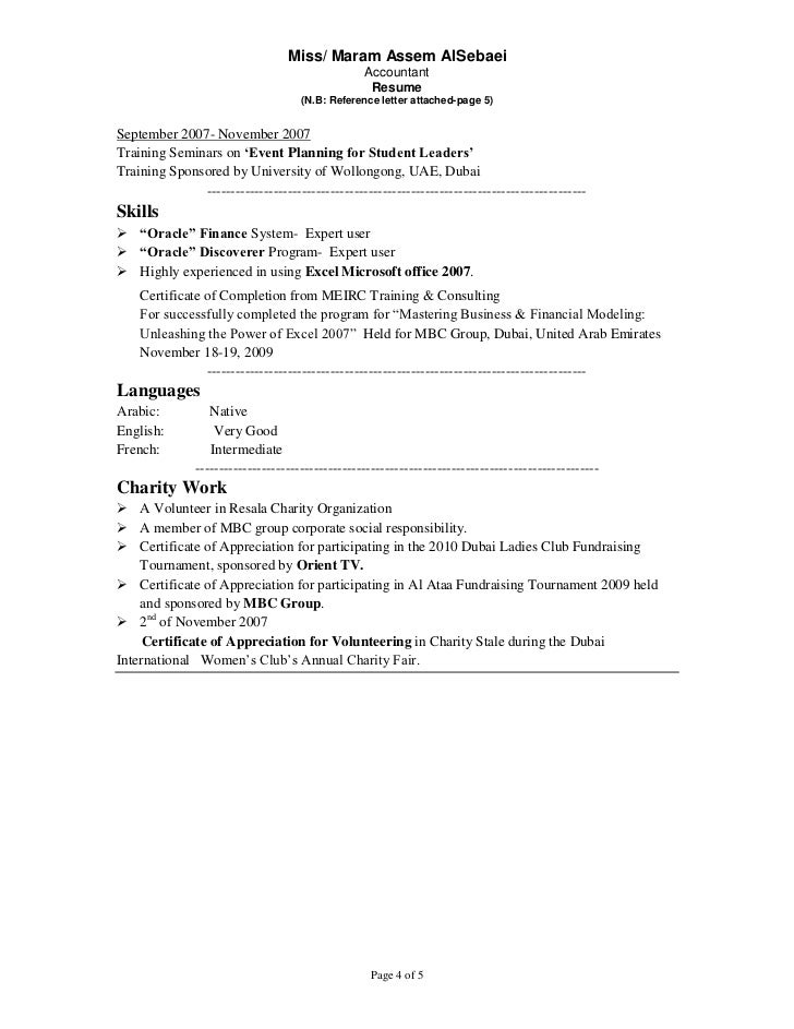 reference letter for resumes