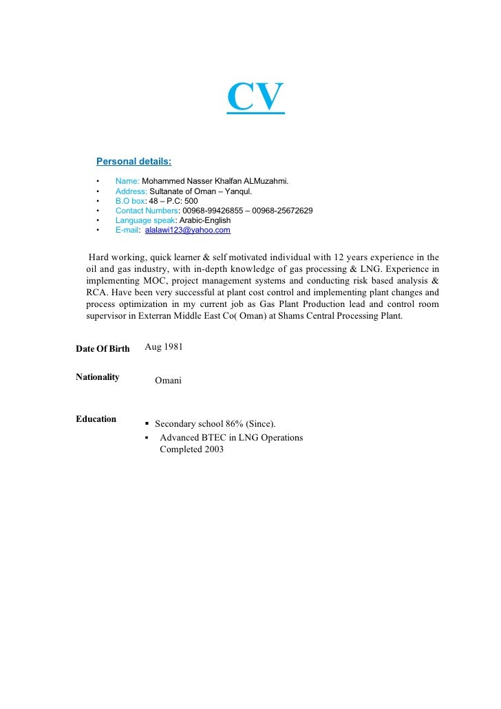 Superior Data Entry Operator Cover Letter Resume Schoodie Com MyPerfectResume Com  Fresh Resume Format For Computer Operator