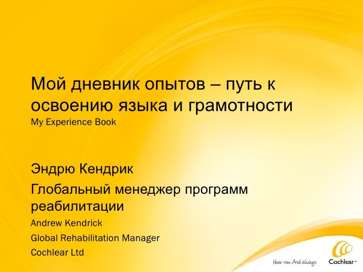 ebook acca p3 business analysis study