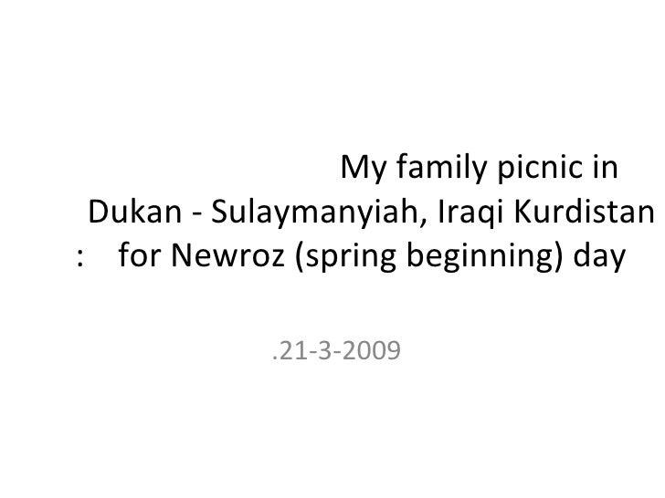 My family picnic in  Dukan - Sulaymanyiah, Iraqi Kurdistan  for Newroz (spring beginning) day: 21-3-2009.