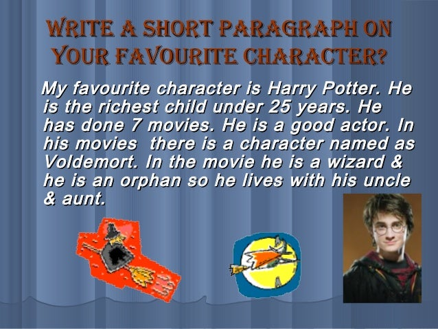 paragraph from harry potter book