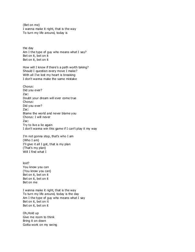 Lyric la la lie lyrics : My favorite lyrics