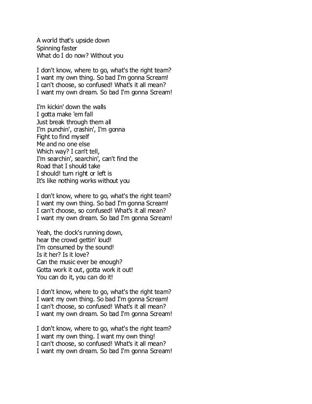 Lyric find my lyrics : My favorite lyrics