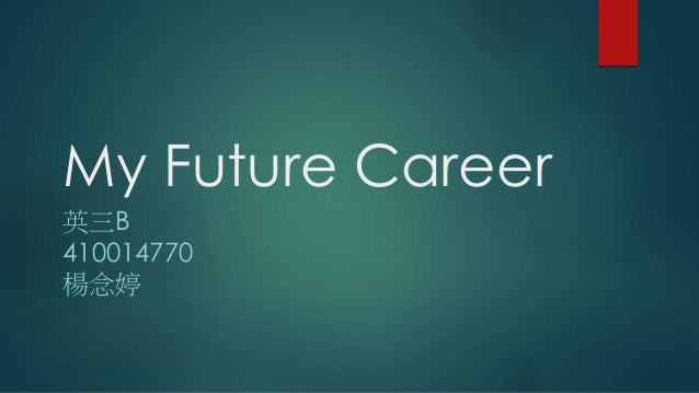 my future profession economist Essay small town tv show 2016 my experience with writing essay talent study creative writing ks3 tes an essay about travelling youths the world of future essay day format of research paper mla letter essay caring for the environment unhealthy career essay questions common app 2018 about hockey essay on environmental.