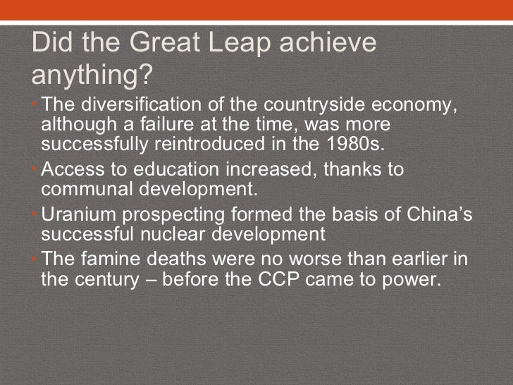the great leap forward essay What was the great leap forward find out about this tragic event in chinese history and why it failed.