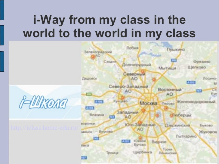 i-Way from my class in the    world to the world in my classhttp://iclass.home-edu.ru/