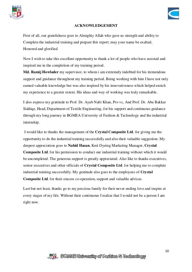 Textile internship report