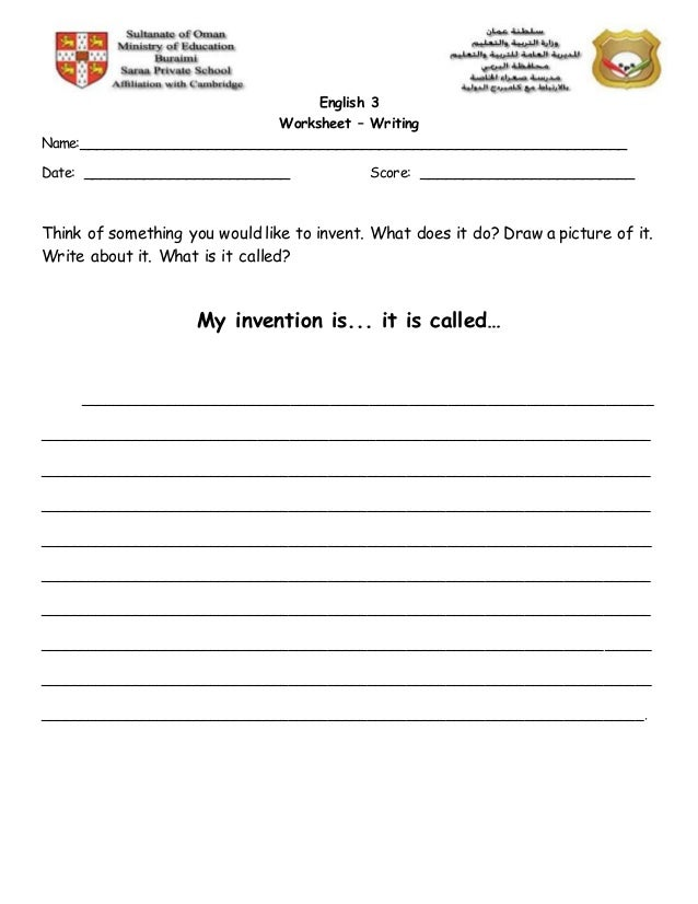 writing worksheet my invention is