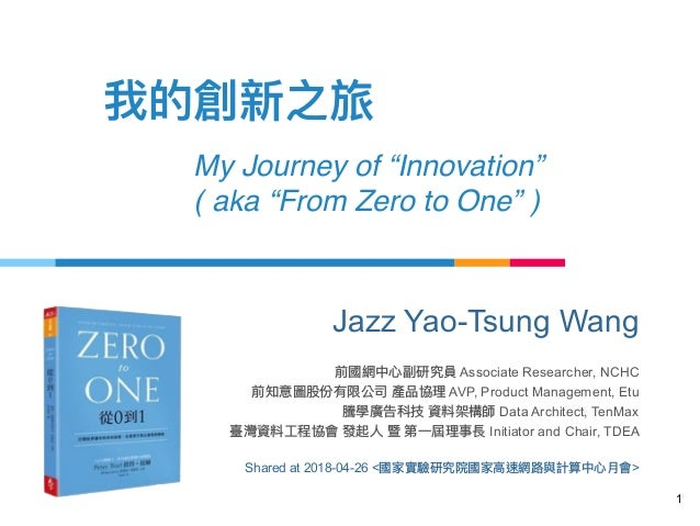 "My Journey of ""Innovation"" 