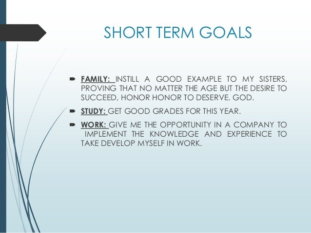 good short term goals