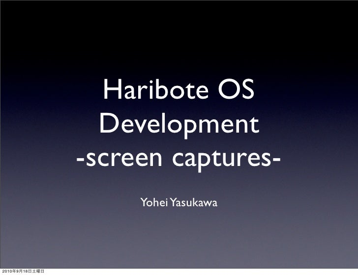 Haribote OS                  Development                -screen captures-                     Yohei Yasukawa2010   9   18