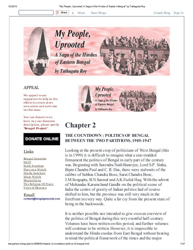 "12/20/13  ""My People, Uprooted: A Saga of the Hindus of Eastern Bengal"" by Tathagata Roy Share  0  More  Next Blog»  Creat..."
