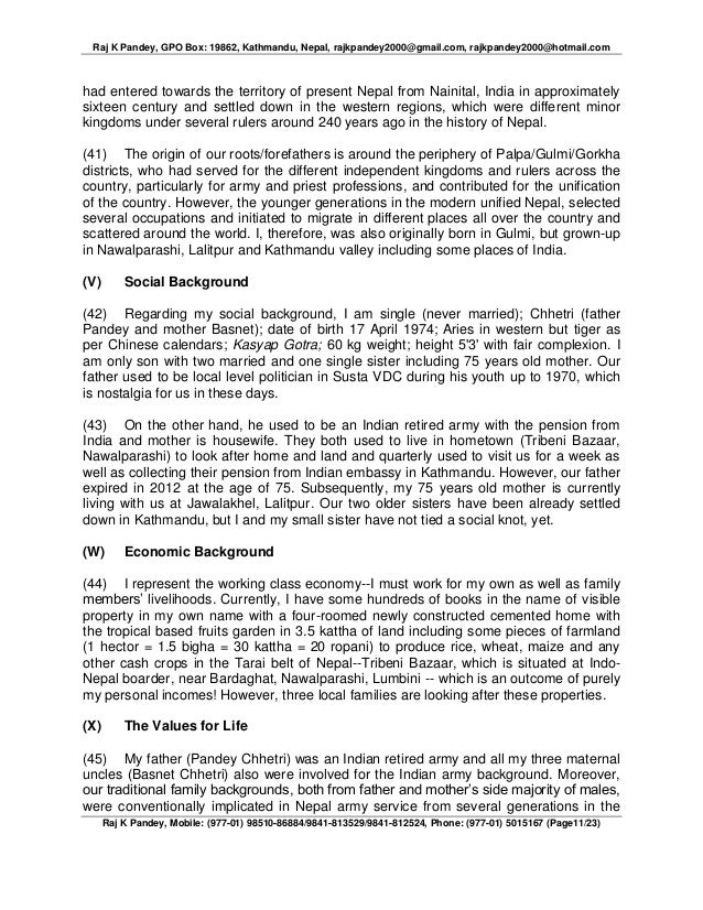 my personal profile A personal profile essay is an essay that highlights a specific human subject and is often as unique as the person it is written about by asking meaningful questions during an interview, you can.