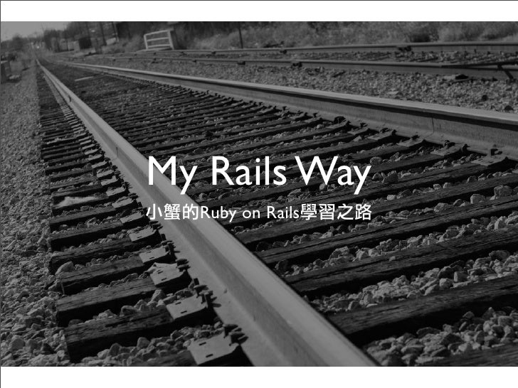 My Rails Way   Ruby on Rails              1