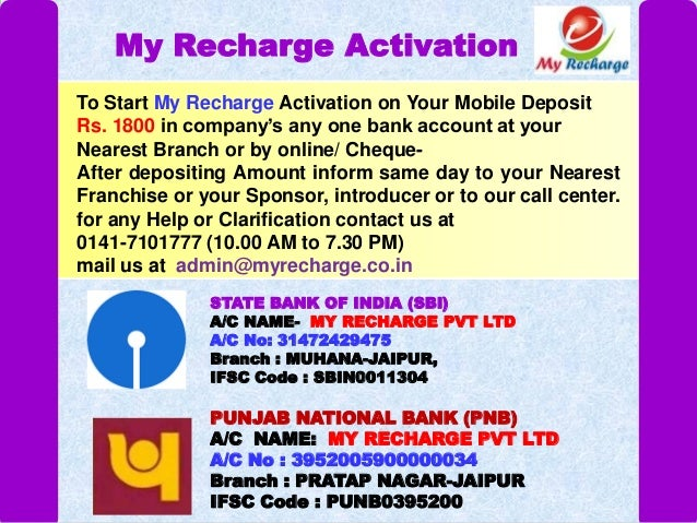 Myrecharge business (PDF FILE)