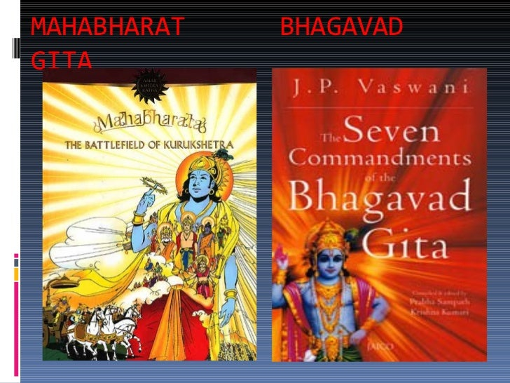 Vedas and Vedic Culture