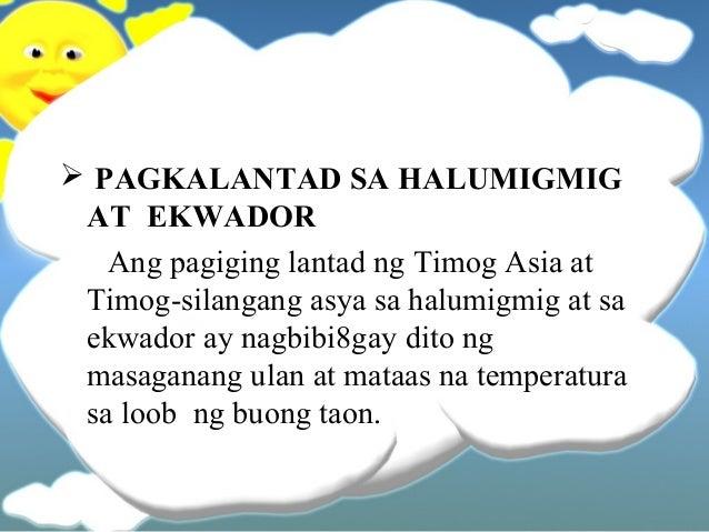 lupaing taglamig Tuyong panahon - mabilis ang evatranspiration 1 lupaing karaniwang tuyo 2 mahabang panahon ng matindi at nagyeyelong taglamig at maigsing panahon ng tag-init 2.