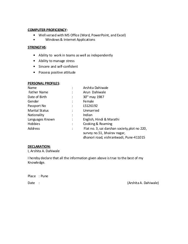 msc fresher resume