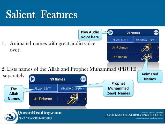 99 Names Islamic Application for Smartphone - NAMES OF The Allah an…