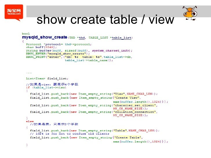 show create table / view