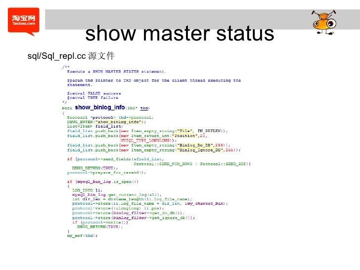 show master status sql/Sql_repl.cc 源文件