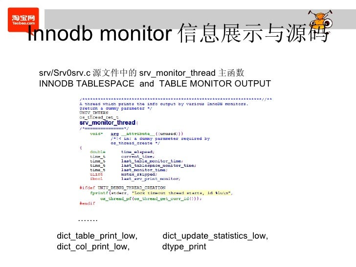 Innodb monitor 信息展示与源码 …… . srv/Srv0srv.c 源文件中的 srv_monitor_thread 主函数 INNODB TABLESPACE  and  TABLE MONITOR OUTPUT dict_t...