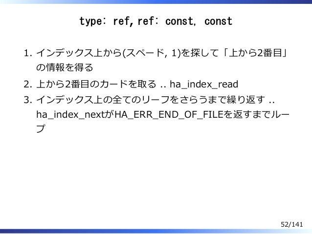 type: ref, ref: const, const インデックス上から(スペード, 1)を探して「上から2番目」 の情報を得る 1. 上から2番目のカードを取る .. ha̲index̲read2. インデックス上の全てのリーフをさらうま...