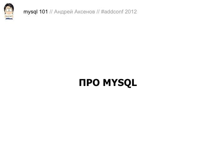 Amazon Aurora MySQL Reference