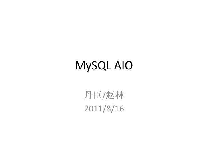 MySQL AIO<br />丹臣/赵林<br />2011/8/16<br />