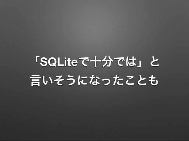 MySQLプロトコルをしゃべる 別のものでもバレないのでは?