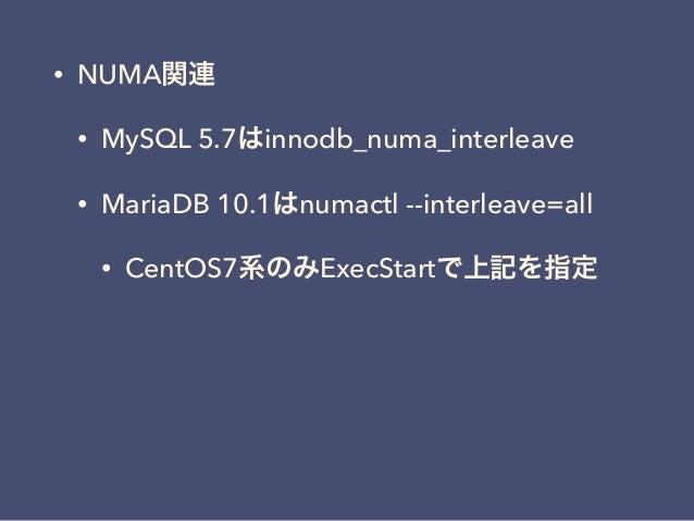 Mysql5 7とmariadb10 1の性能比較 簡易