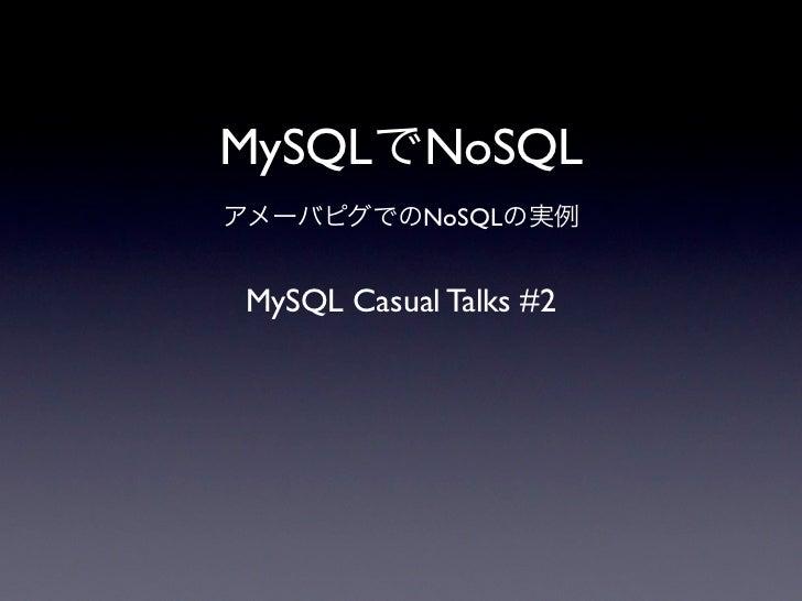 MySQL       NoSQL            NoSQLMySQL Casual Talks #2