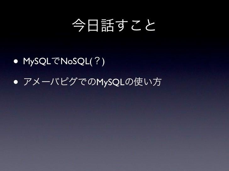 •   Fusion-IO•           (Java)
