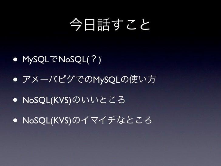 •        Fusion-IO•                   (Java)•       MySQL    •      Oracle