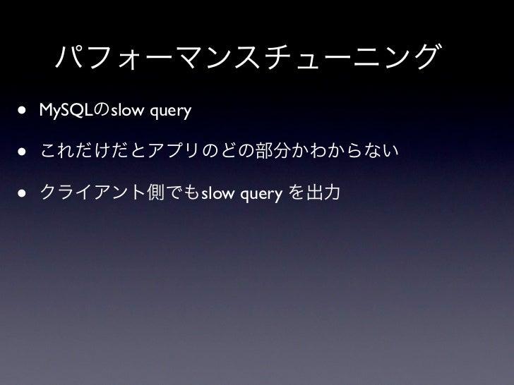 KVS•           SQL    •   JOIN    •   (             )INDEX    •   (         )