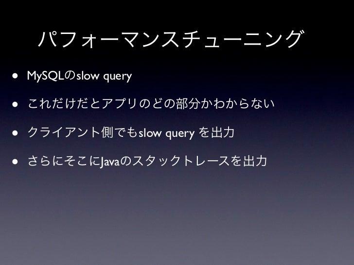 KVS•             SQL    •     JOIN    •     (             )INDEX    •     (         )•       ALTER TABLE