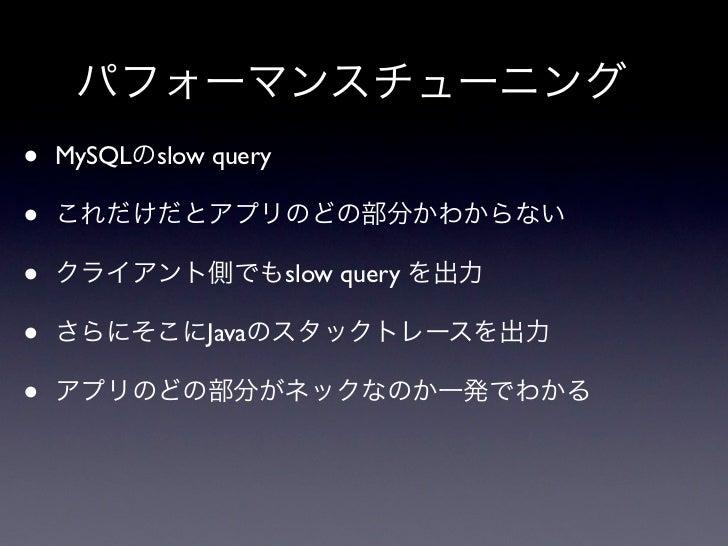 KVS•             SQL    •     JOIN    •     (             )INDEX    •     (         )•       ALTER TABLE    •