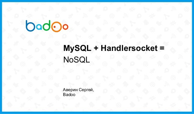 MySQL + Handlersocket = NoSQL  Аверин Сергей, Badoo