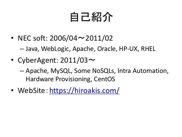 MySQLの運用でありがちなこと Slide 2