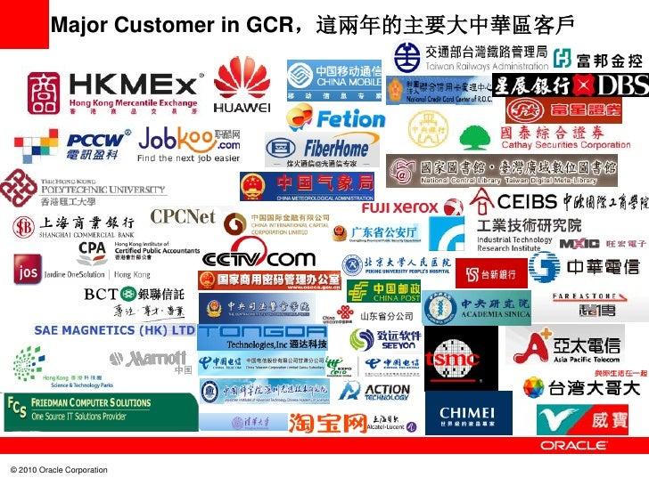 Major Customer in GCR,這兩年的主要大中華區客戶© 2010 Oracle Corporation