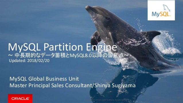 Copyright © 2017, Oracle and/or its affiliates. All rights reserved. | MySQL Partition Engine 〜 中長期的なデータ蓄積とMySQL8.0以降の留意点〜...