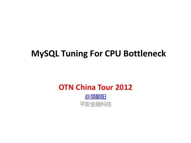 MySQL Tuning For CPU Bottleneck      OTN China Tour 2012            @简朝阳           平安金融科技