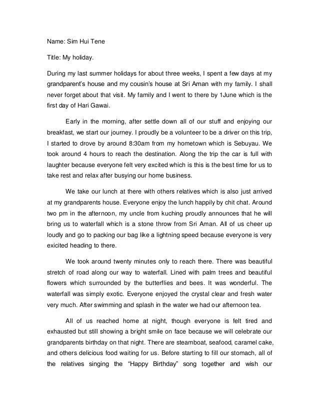 school holiday trip essay
