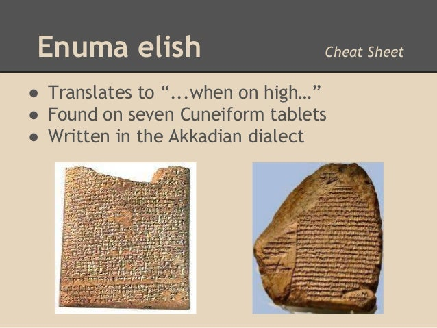 a comparison of the genesis and enuma elish More essay examples on barry bandstra, an author from hope college and old testament scholar argues, one of the most striking features of genesis that the enuma elish helps bring to light is the struggle between order and chaos that lies just under the surface of the genesis text.