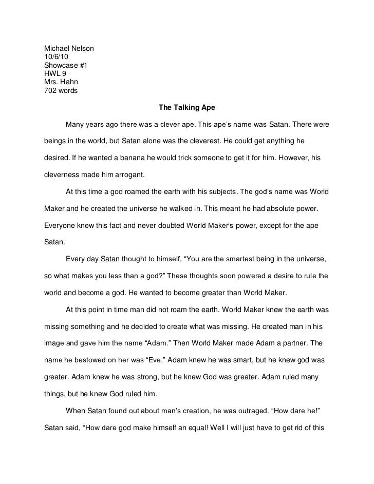 myth story